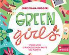 La copertina di Green girls di Christiana Ruggeri